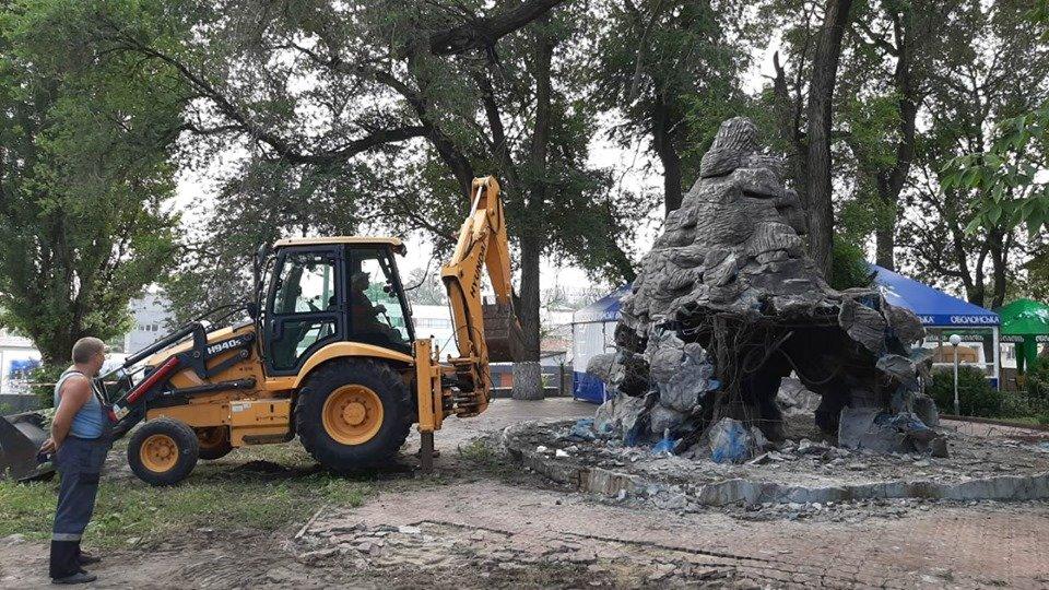В Днепре выселили ромов, которые жили в городском парке, - ФОТО, фото-2