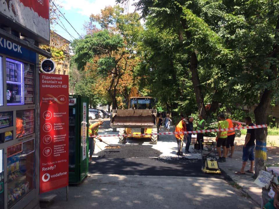 В Днепре ремонтируют улицу Яворницкого, ведущую к парку Шевченка, - ФОТО, фото-1