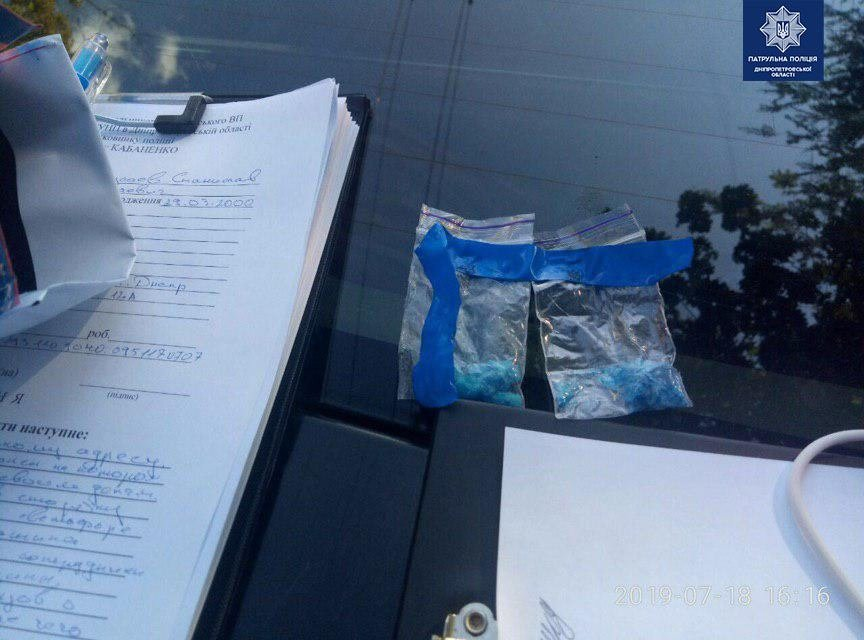 В Днепре мужчина ехал на такси  посреди дня с пистолетом и наркотиками, - ФОТО, фото-2