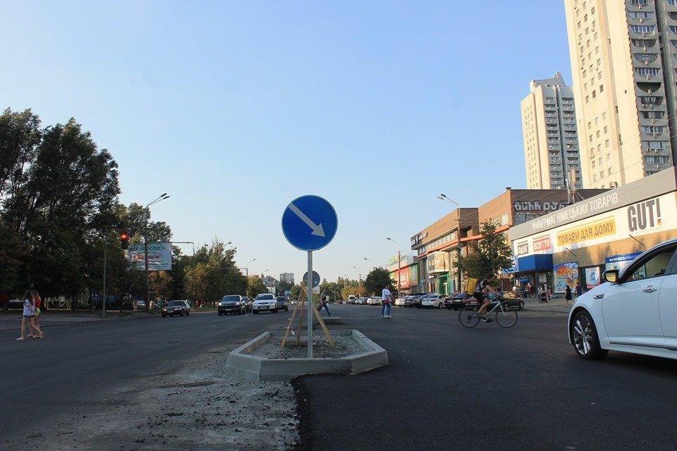 В Днепре идет капитальный ремонт проспекта Героев: как это выглядит, - ФОТО, фото-5
