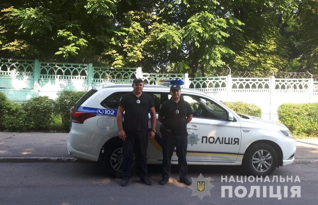 На Днепропетровщине искали несовершеннолетнюю девушку, которая хотела покончить с собой, - ФОТО , фото-1