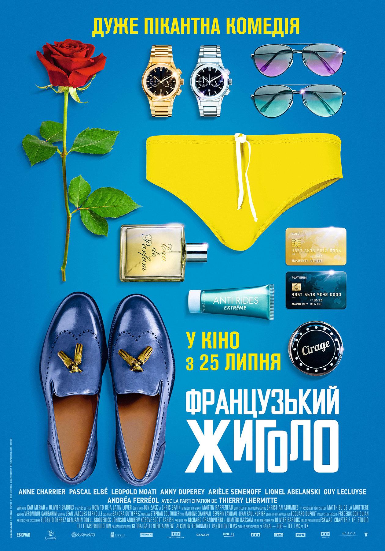 Какие фильмы выйдут в кинотеатрах Днепра, - ТРЕЙЛЕРЫ - 056.ua, фото-2