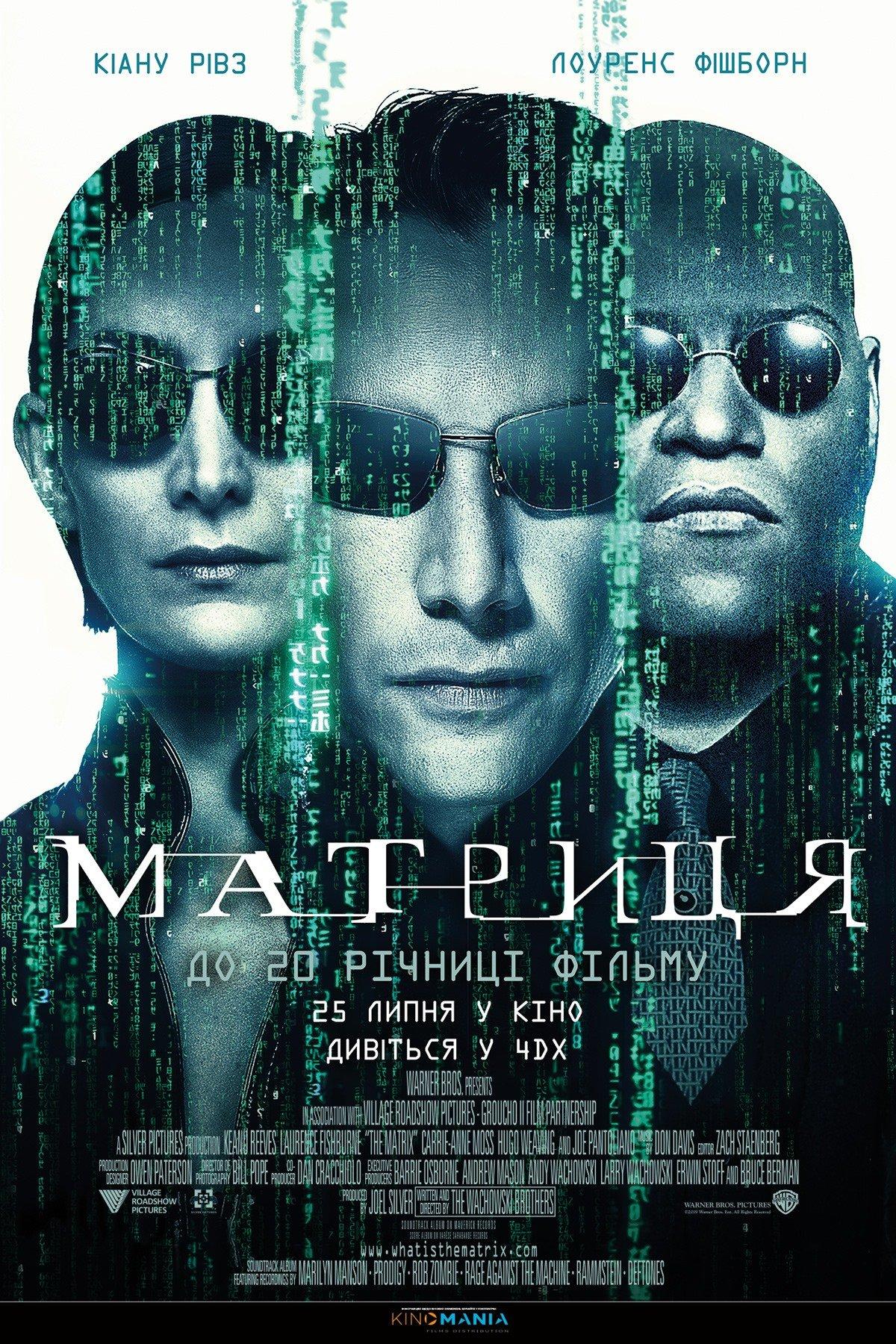 Какие фильмы выйдут в кинотеатрах Днепра, - ТРЕЙЛЕРЫ - 056.ua, фото-1