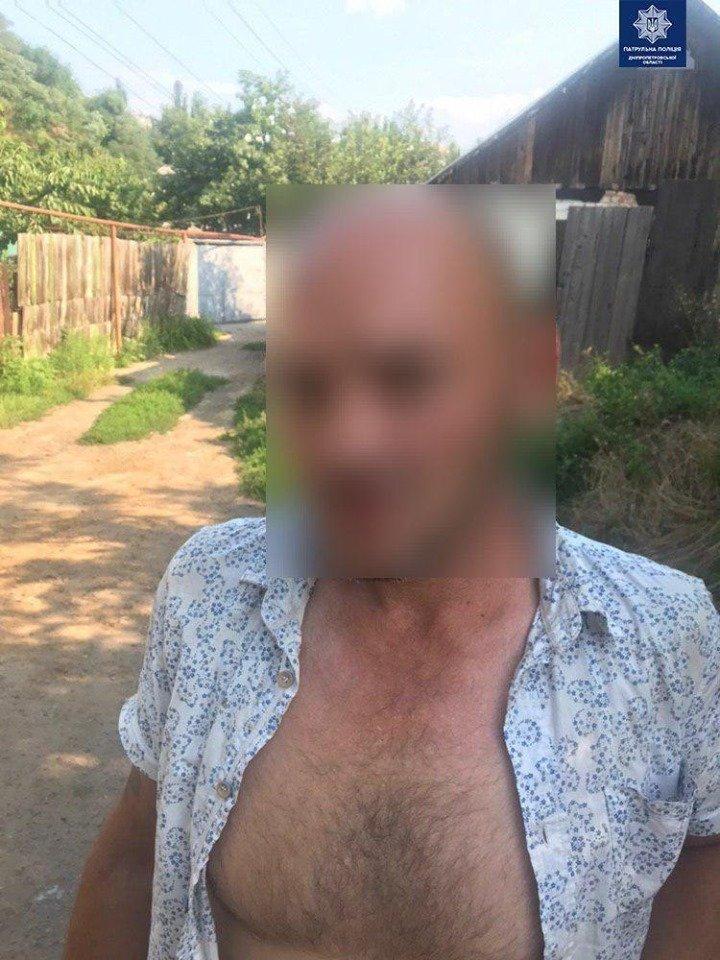"""""""Фейлы наших горожан"""": патрульные рассказывают, что крадут днепряне, - ФОТО, фото-2"""