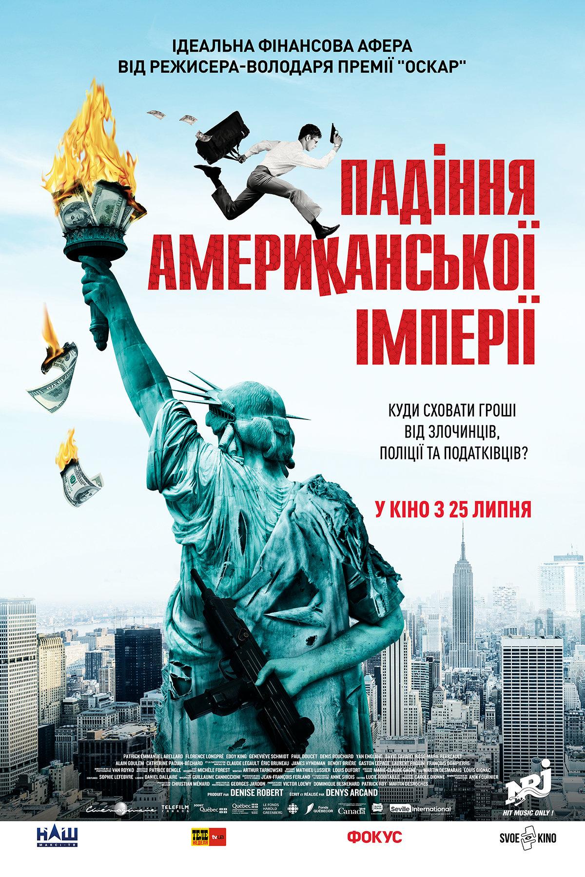 Какие фильмы выйдут в кинотеатрах Днепра, - ТРЕЙЛЕРЫ - 056.ua, фото-6