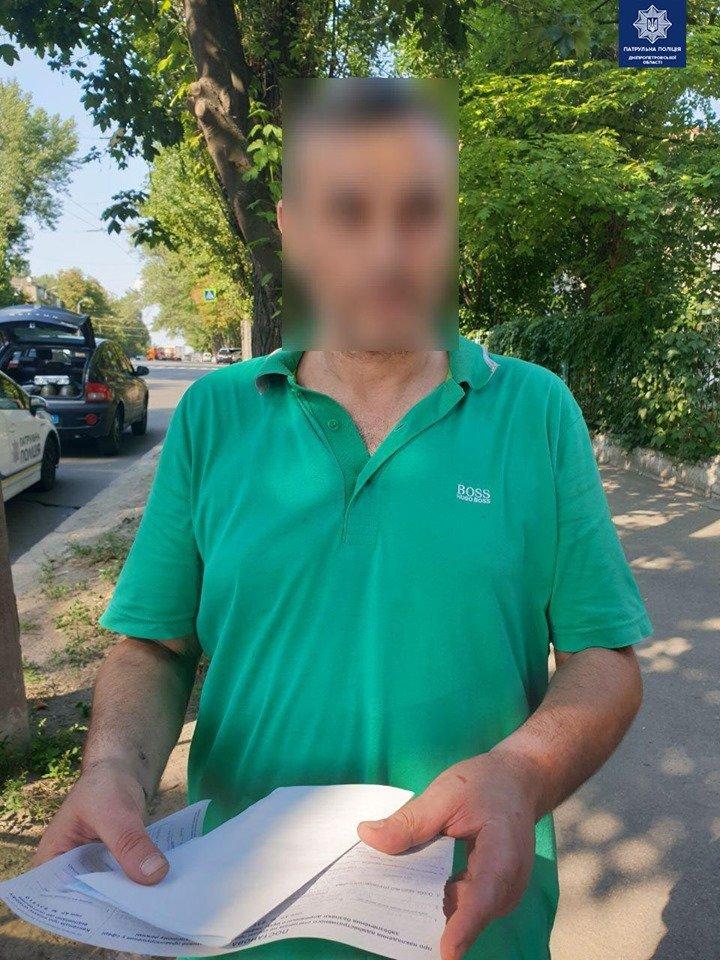 В Днепре мужчины ограбили автомобиль с помощью граббера и попытались скрыться, - ФОТО, фото-2