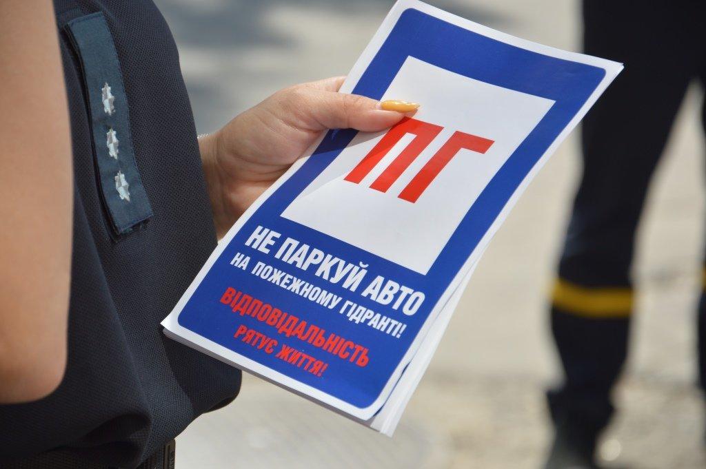 Как правильная парковка может спасти жизнь: обращение к водителям Днепра, - ФОТО, фото-2