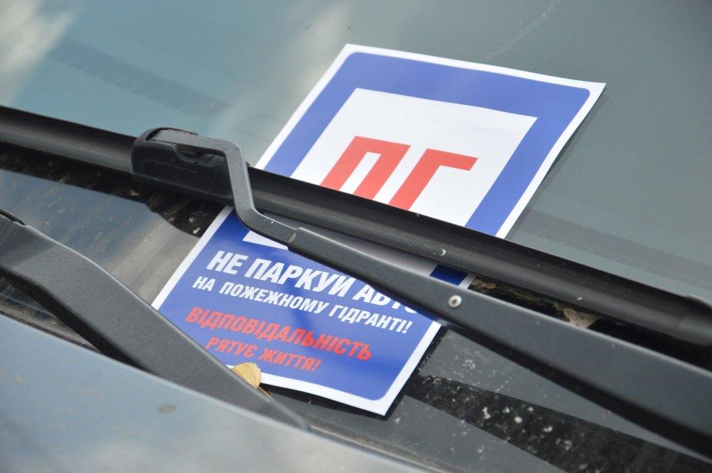 Как правильная парковка может спасти жизнь: обращение к водителям Днепра, - ФОТО, фото-3