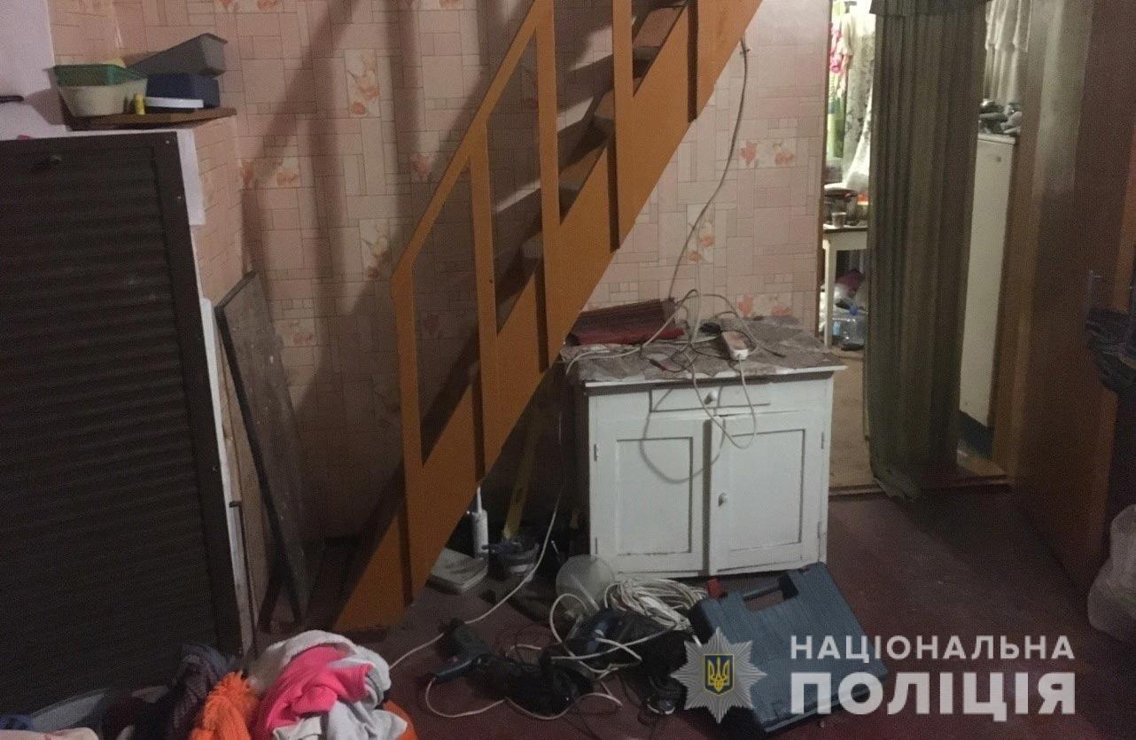 В Днепре на мужчину напали грабители с ножом, - ФОТО, фото-1