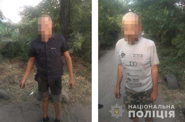 В Днепре на мужчину напали грабители с ножом, - ФОТО, фото-3