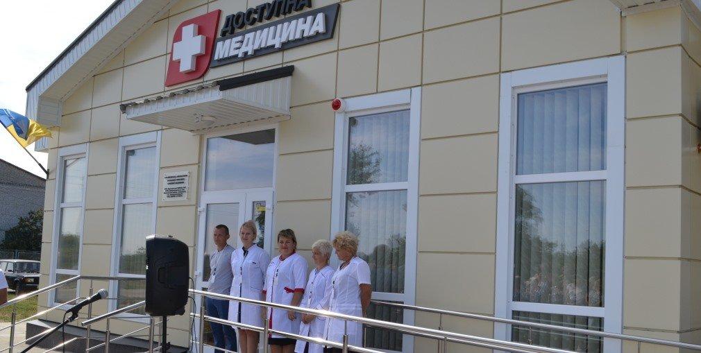 В Днепропетровской области появилась современная амбулатория, - ФОТО, фото-1