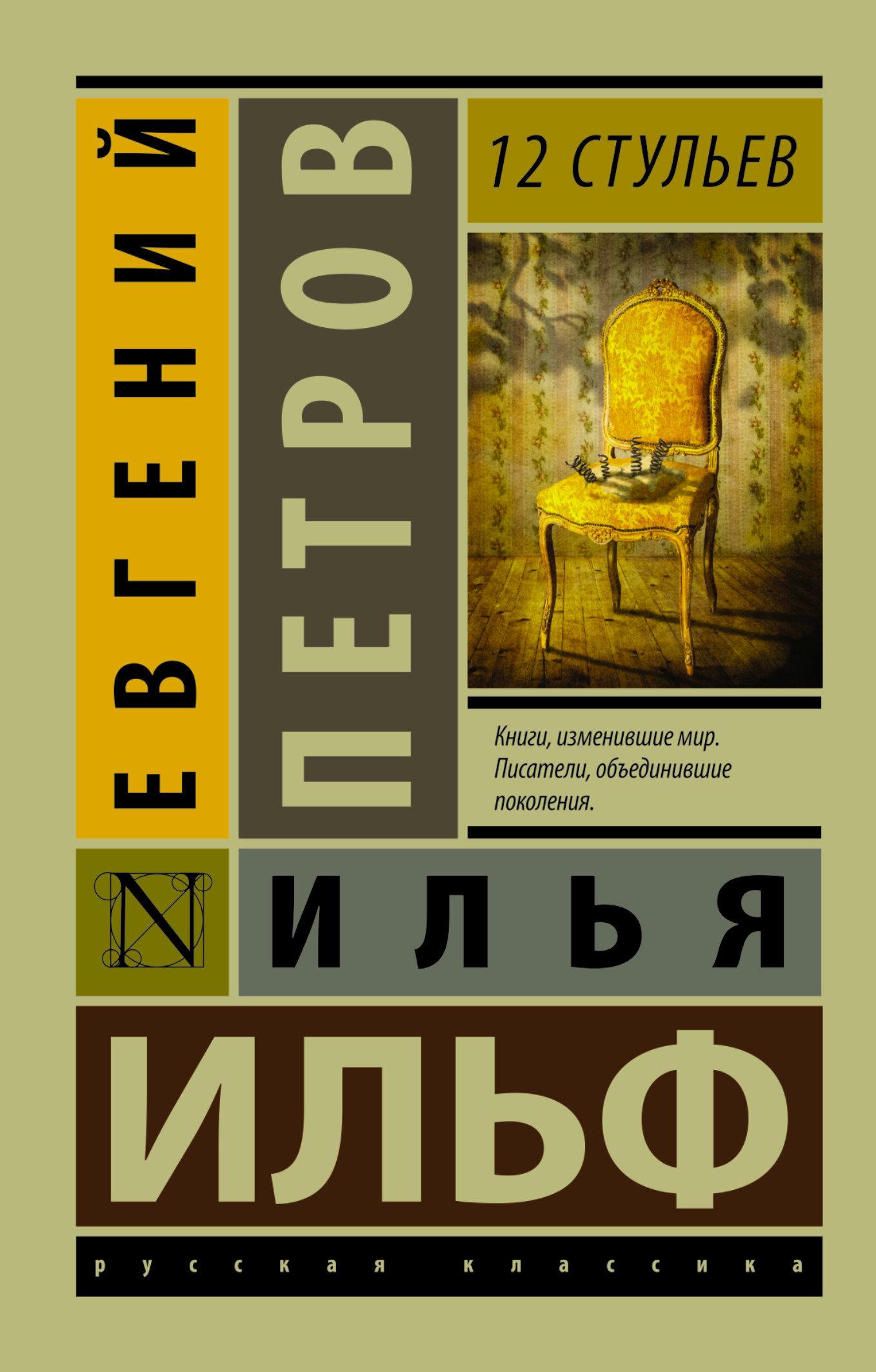 ТОП-10 книг, которые спасут от осенней меланхолии , фото-1