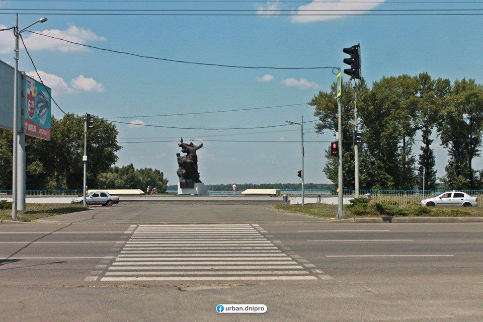 В Днепре бывший парк Ленина перевоплощается в Молодежный: как это выглядит, - ФОТО, фото-22