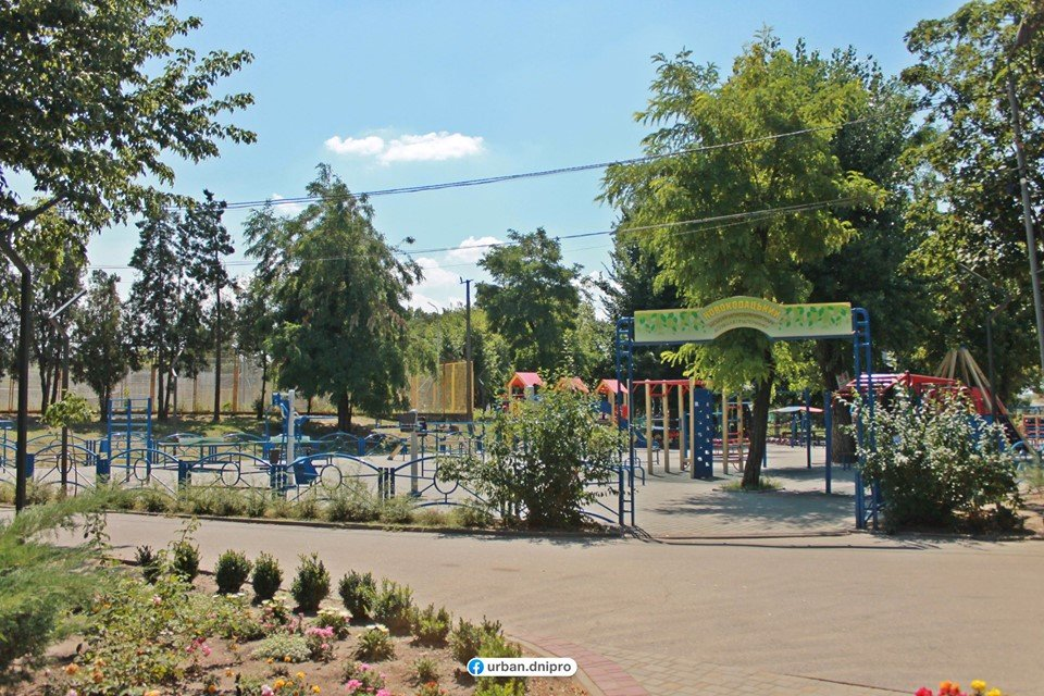 В Днепре бывший парк Ленина перевоплощается в Молодежный: как это выглядит, - ФОТО, фото-8