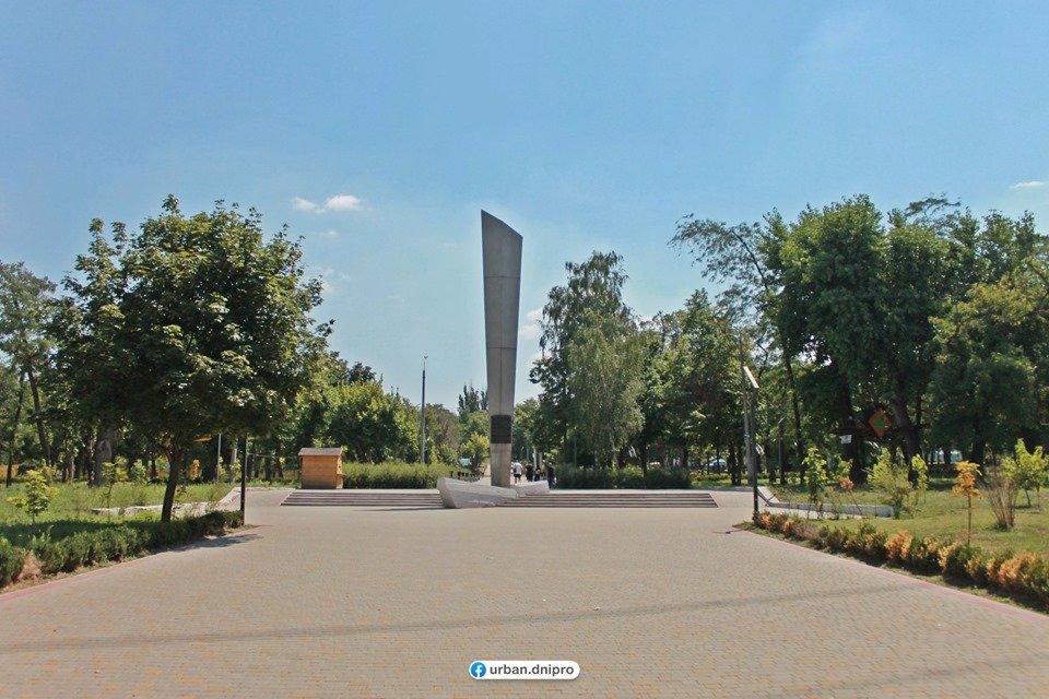 В Днепре бывший парк Ленина перевоплощается в Молодежный: как это выглядит, - ФОТО, фото-2