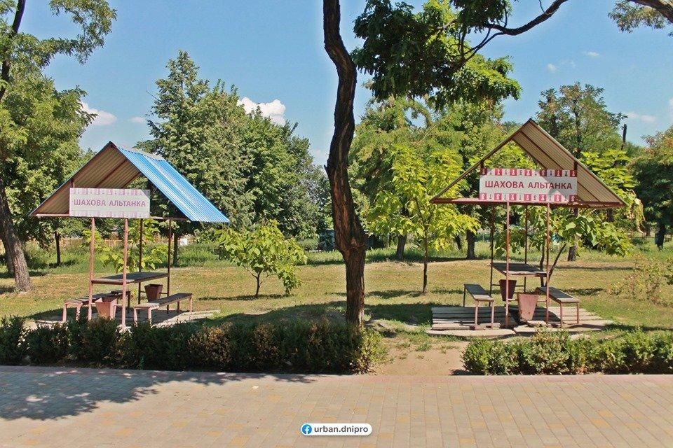 В Днепре бывший парк Ленина перевоплощается в Молодежный: как это выглядит, - ФОТО, фото-15