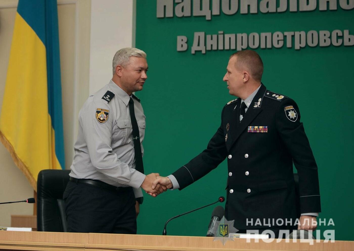 Аброськин представил нового руководителя полиции Днепропетровской области, - ФОТО, фото-2