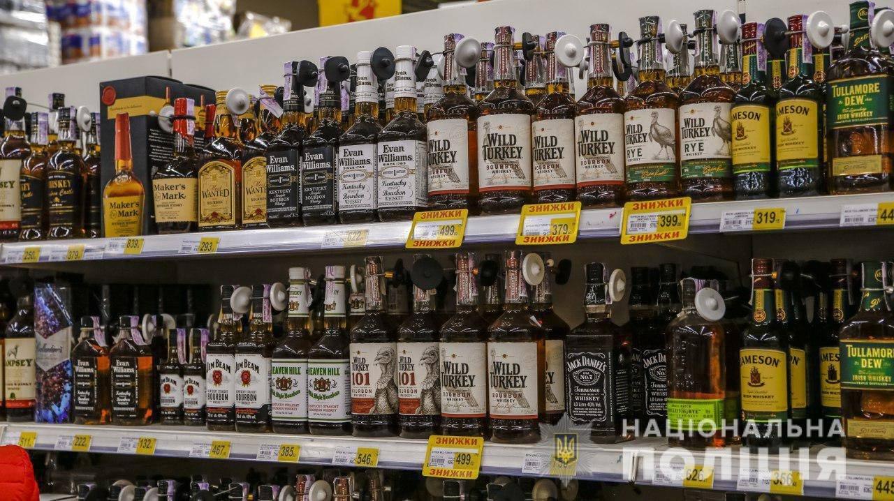 В Днепропетровской области мужчина украл бутылку виски: что ему грозит, - ФОТО, фото-1