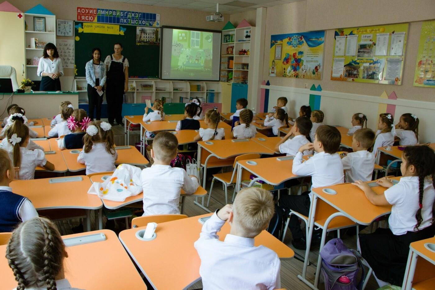 В школах Днепра детей учат сортировать мусор, - ФОТО, фото-1