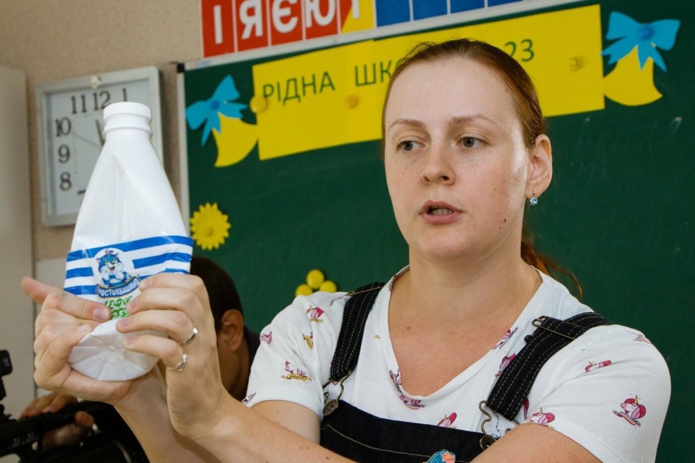 В школах Днепра детей учат сортировать мусор, - ФОТО, фото-2