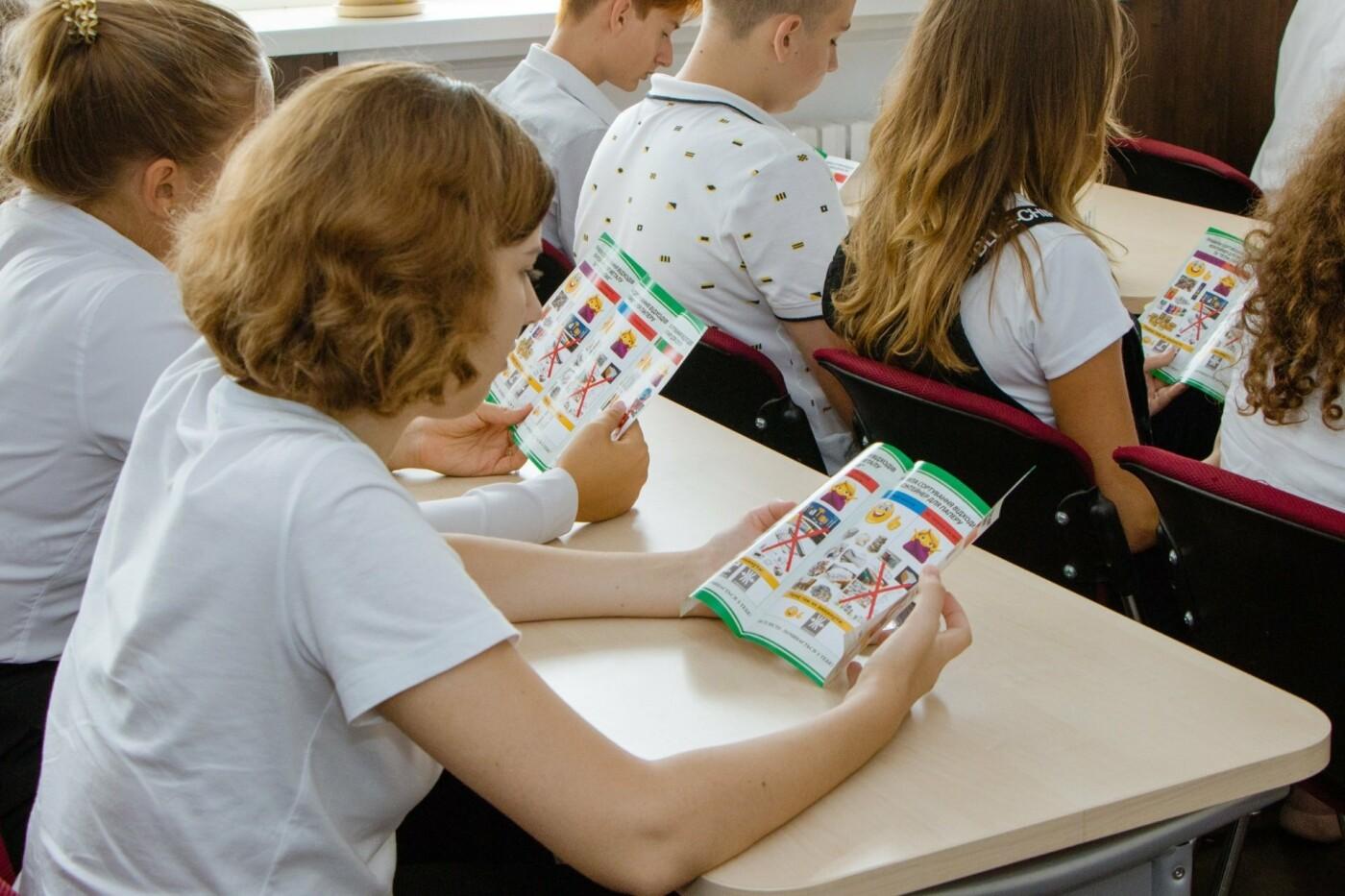 В школах Днепра детей учат сортировать мусор, - ФОТО, фото-4