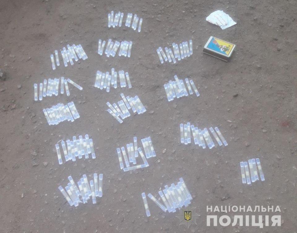 В Днепропетровской области поймали мужчин с партией наркотиков, - ФОТО, ВИДЕО, фото-4