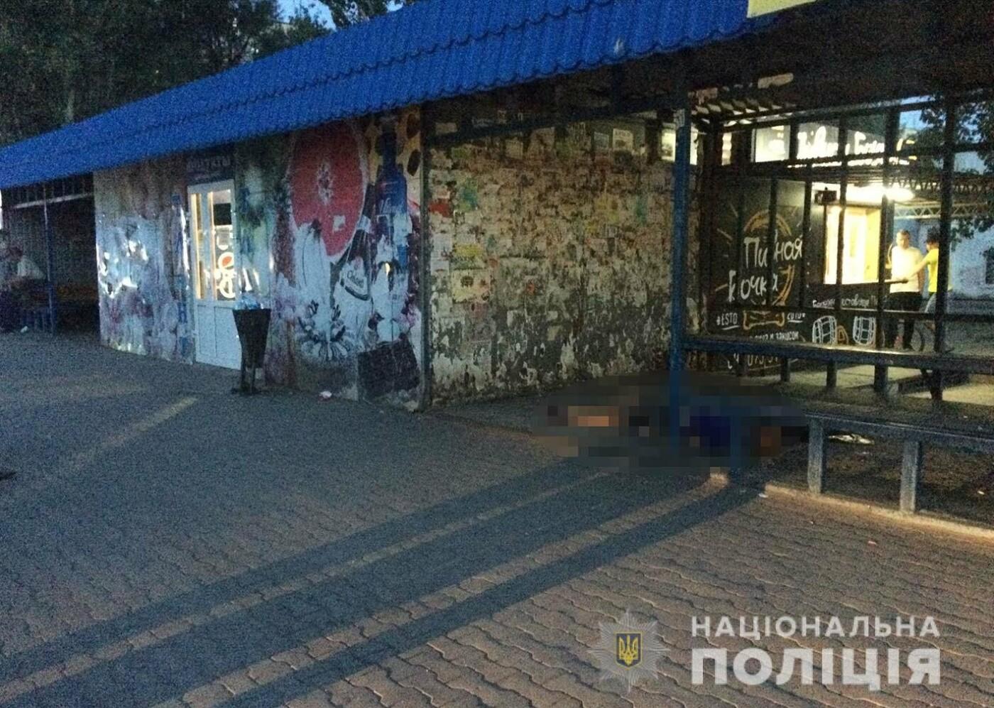 В Днепропетровской области мужчина подозревается в убийстве коллеги, - ФОТО, фото-1
