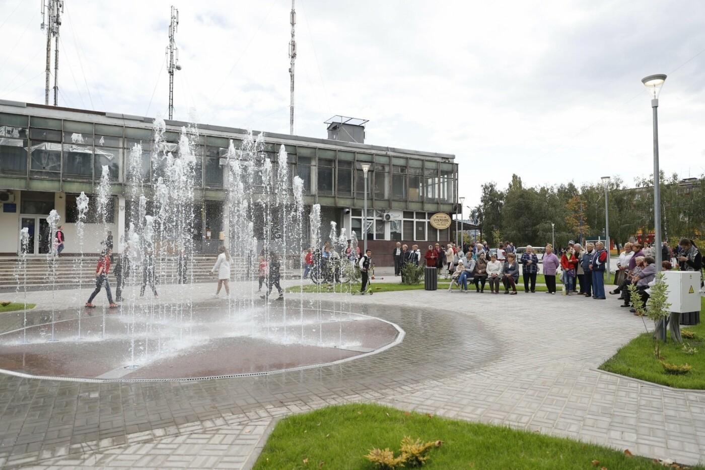 В Днепре центр стихийной торговли заменили новым сквером, - ФОТО, фото-1