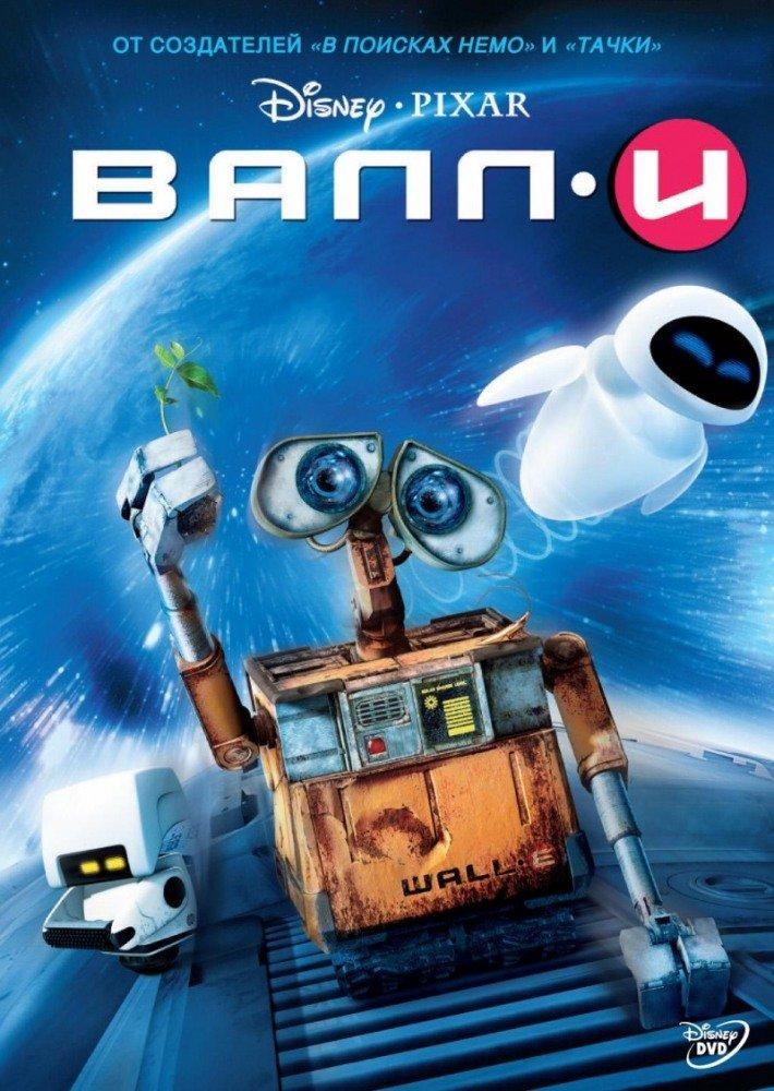 ТОП-7 фильмов об экологических проблемах, фото-1
