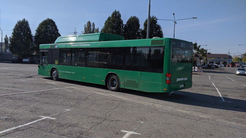 В Днепр приехали новые автобусы: как они выглядят, - ФОТО, фото-2