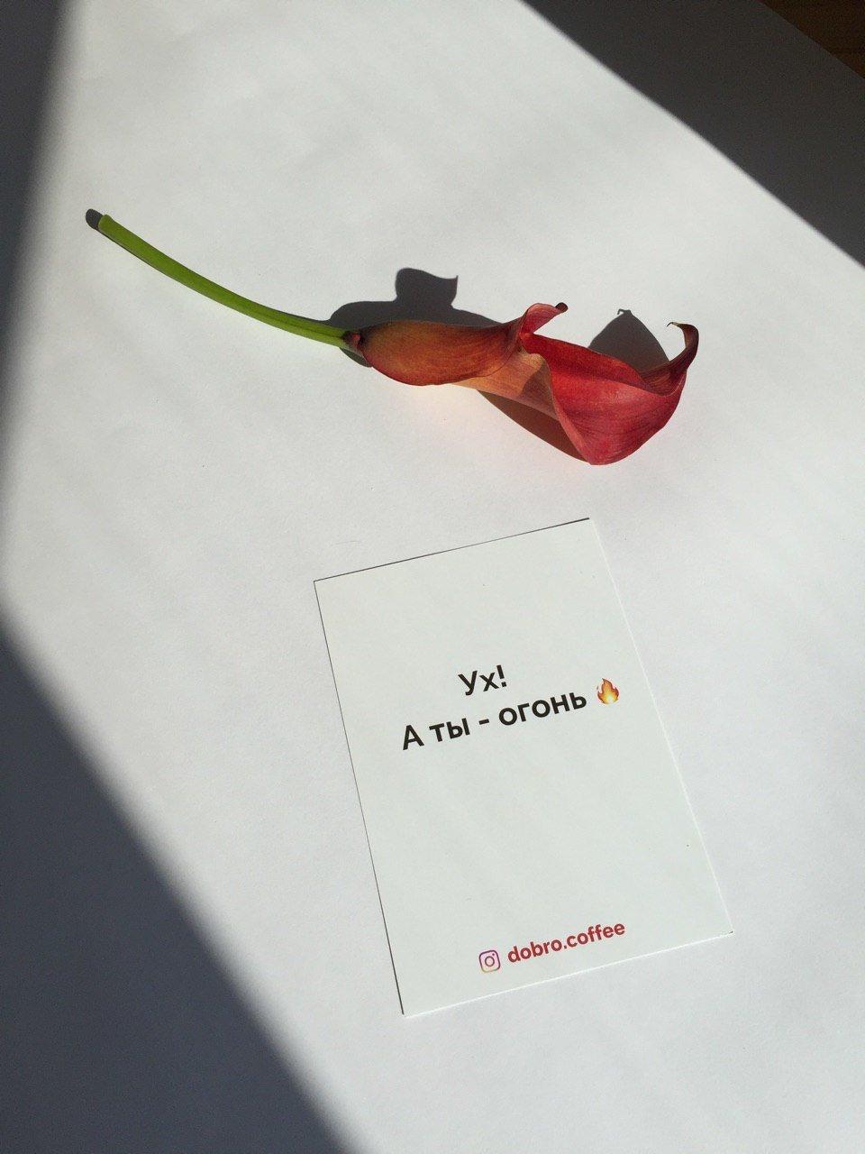 «Ух! А ты — огонь»: как кофе-точка в Днепре заставляет улыбаться случайных прохожих и кто за этим стоит, - ФОТО, ВИДЕО, фото-4