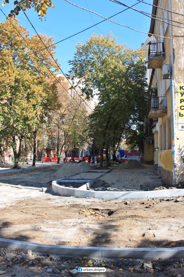 В Днепре проходит капитальный ремонт улицы Баррикадной, - ФОТО, фото-9