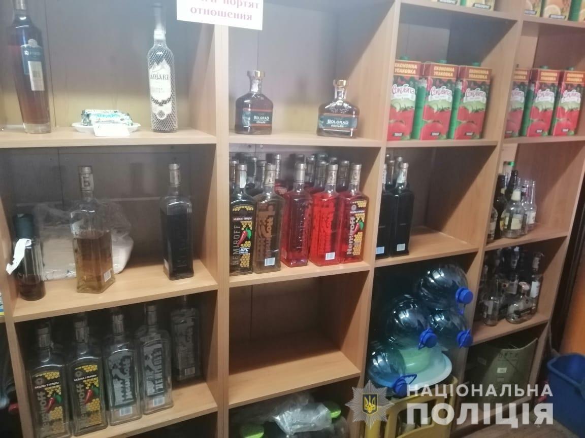 В Днепропетровской области изъяли 210 литров незаконного алкоголя, - ФОТО, фото-1
