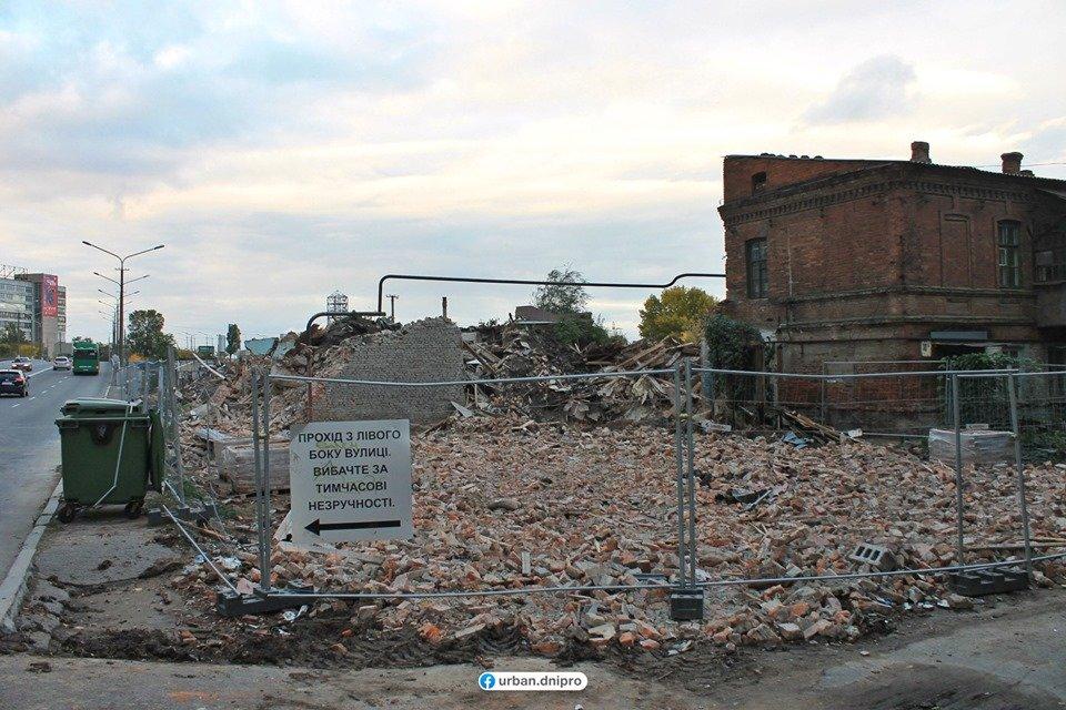 В центре Днепра расчищают территорию под строительство нового торгового комплекса, фото-4