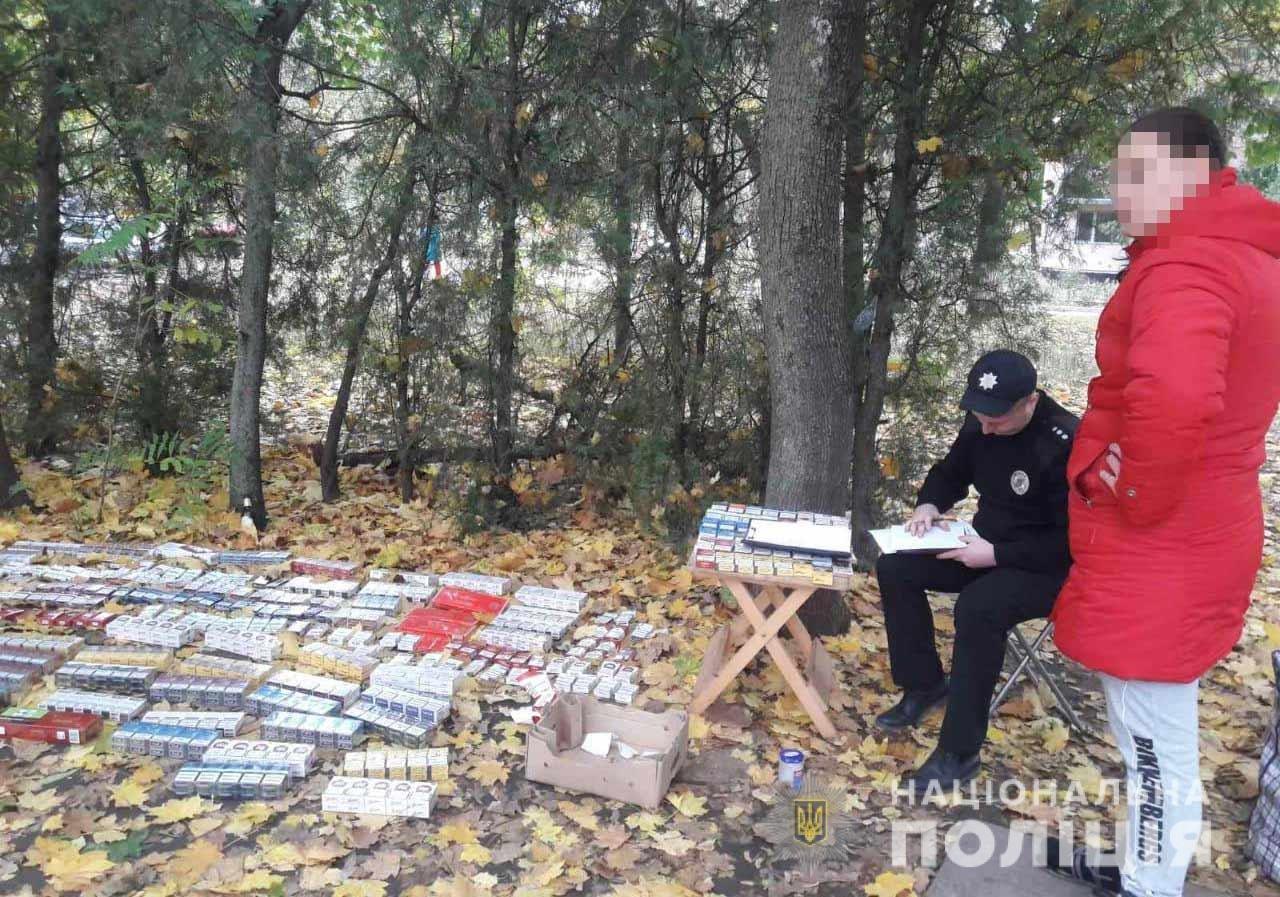 Под Днепром полиция нашла более 700 пачек контрафактных сигарет, - ФОТО, фото-1