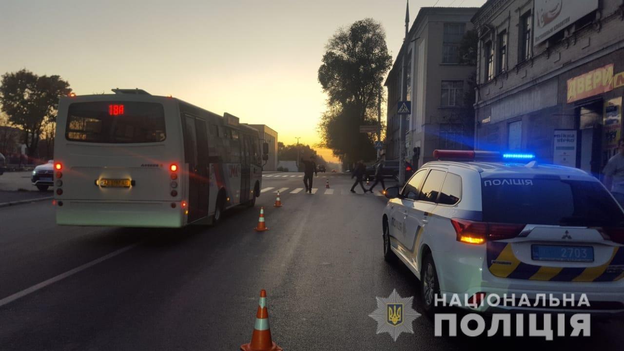 Скользкая дорога и газовые баллоны: на Днепропетровщине произошло ДТП, - ФОТО, фото-1