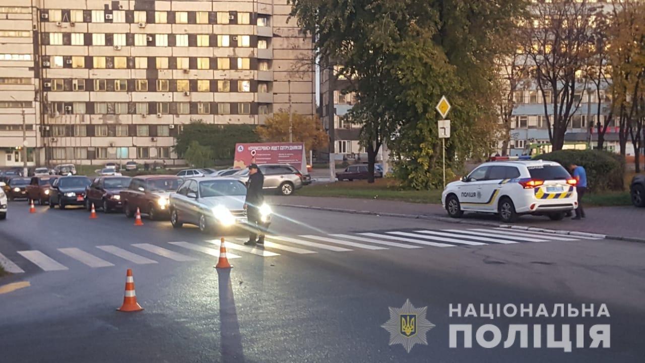 Скользкая дорога и газовые баллоны: на Днепропетровщине произошло ДТП, - ФОТО, фото-2