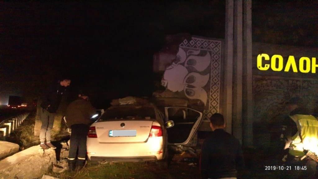 В Днепропетровской области произошло смертельное ДТП, - ФОТО, фото-2