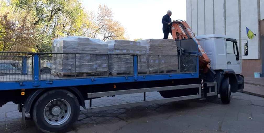 В Днепровском музее АТО пополнение: привезли более 5 тысяч новых книг, - ФОТО, фото-1