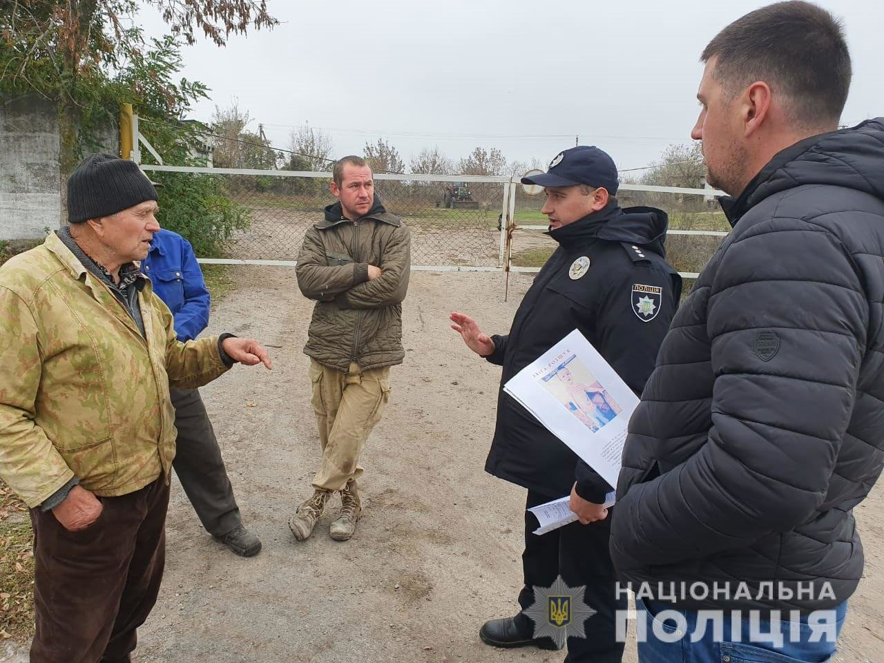 На Днепропетровщине больше 300 человек всю ночь искали 2-летнего мальчика, - ФОТО, фото-3
