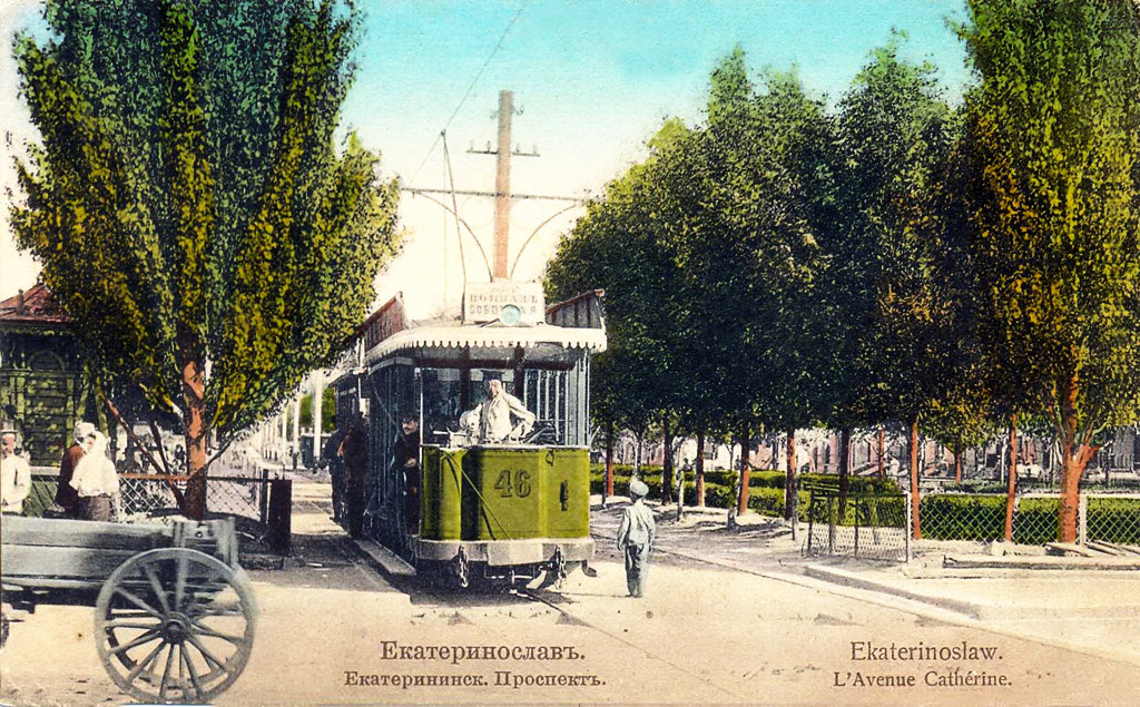 История общественного транспорта в Днепре: часть первая, - ФОТО, фото-1