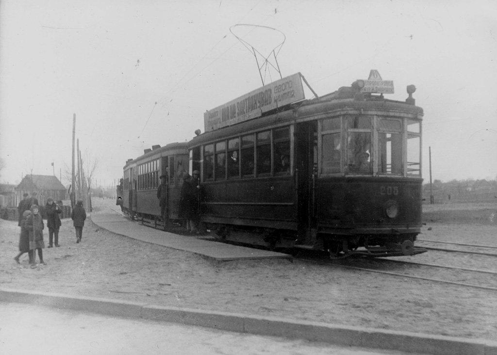 История общественного транспорта в Днепре: часть первая, - ФОТО, фото-3