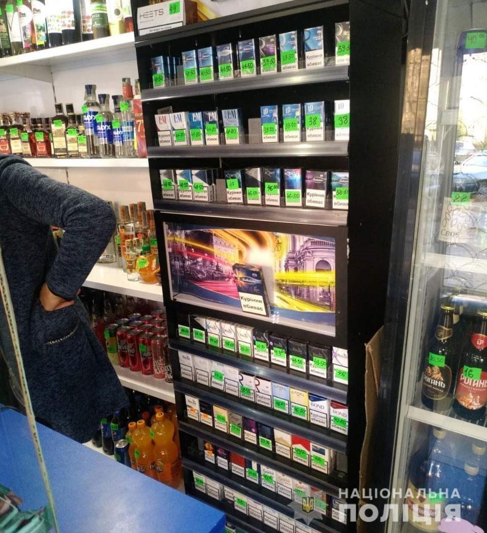 Нарушение торговля табачными изделиями где купить электронные сигареты несовершеннолетним в омске