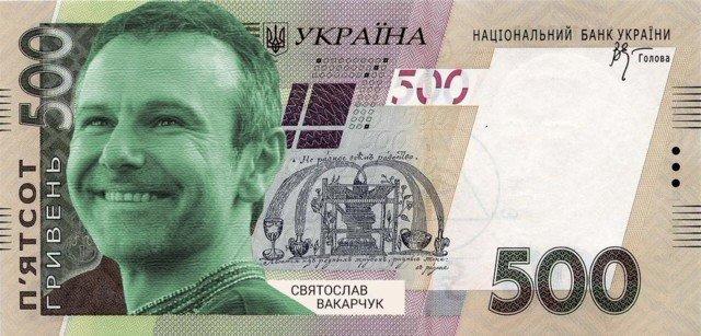 В Украине ввели в оборот 1000 гривен: как распознать подделку и реакция соцсетей, - ФОТО, фото-9