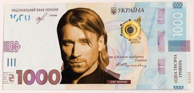 В Украине ввели в оборот 1000 гривен: как распознать подделку и реакция соцсетей, - ФОТО, фото-13