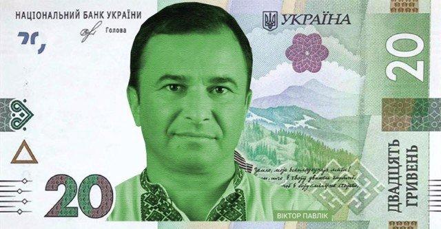 В Украине ввели в оборот 1000 гривен: как распознать подделку и реакция соцсетей, - ФОТО, фото-10