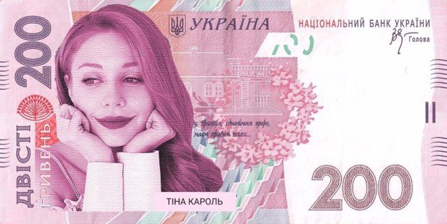 В Украине ввели в оборот 1000 гривен: как распознать подделку и реакция соцсетей, - ФОТО, фото-8