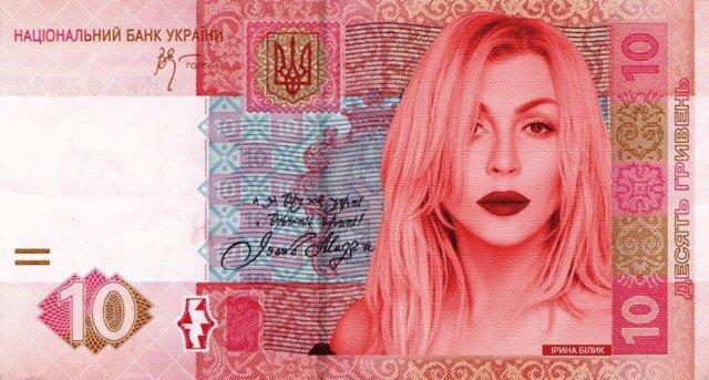 В Украине ввели в оборот 1000 гривен: как распознать подделку и реакция соцсетей, - ФОТО, фото-12