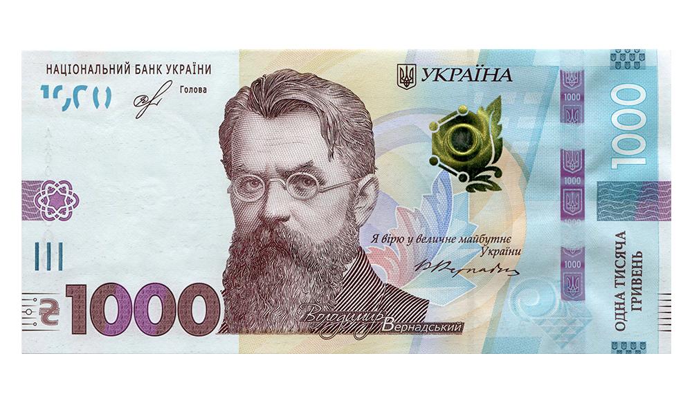 В Украине ввели в оборот 1000 гривен: как распознать подделку и реакция соцсетей, - ФОТО, фото-2