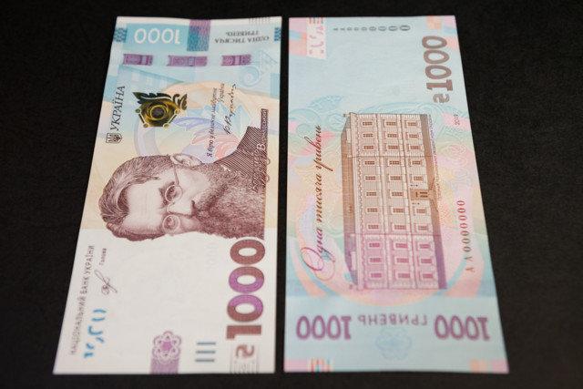 В Украине ввели в оборот 1000 гривен: как распознать подделку и реакция соцсетей, - ФОТО, фото-1